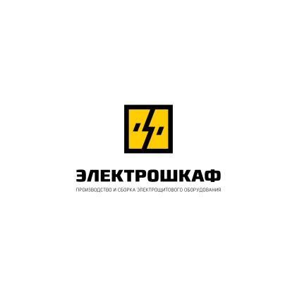 пр-во и сборка электрощитового оборудования