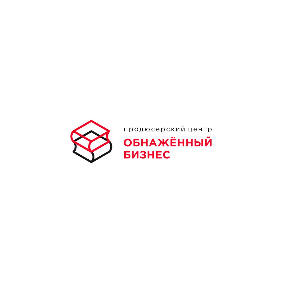 """Логотип для продюсерского центра """"Обнажённый бизнес"""" фото f_0075b9e235b56705.jpg"""