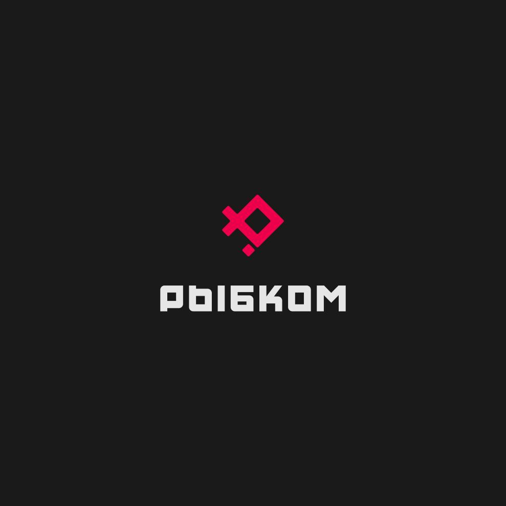 Создание логотипа и брэндбука для компании РЫБКОМ фото f_0475c0bb42ab5115.jpg