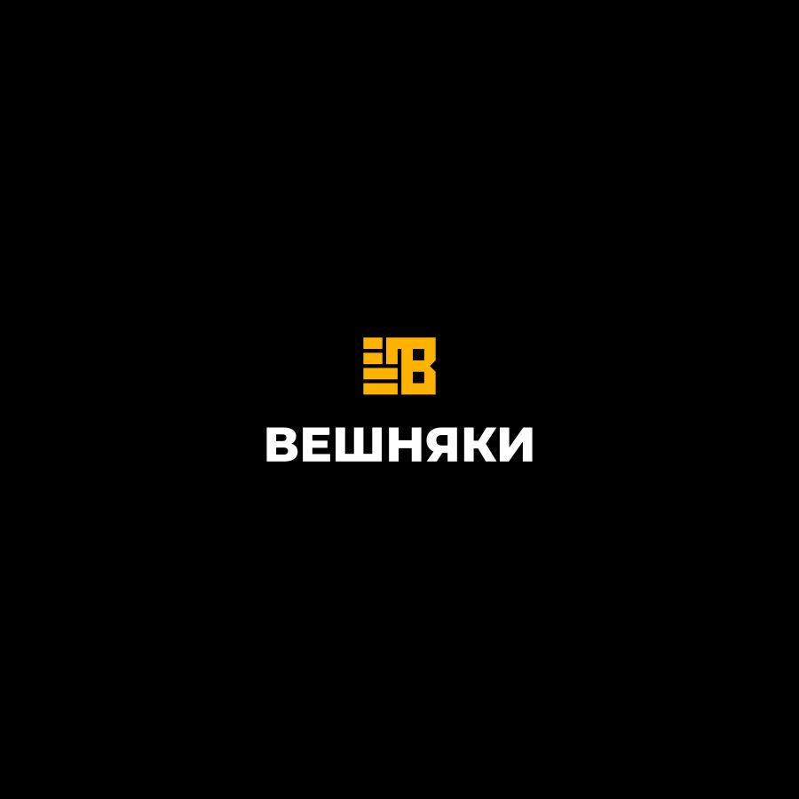Адаптация (разработка) логотипа Силового клуба ВЕШНЯКИ в инт фото f_0685fbb9ac8783bc.jpg