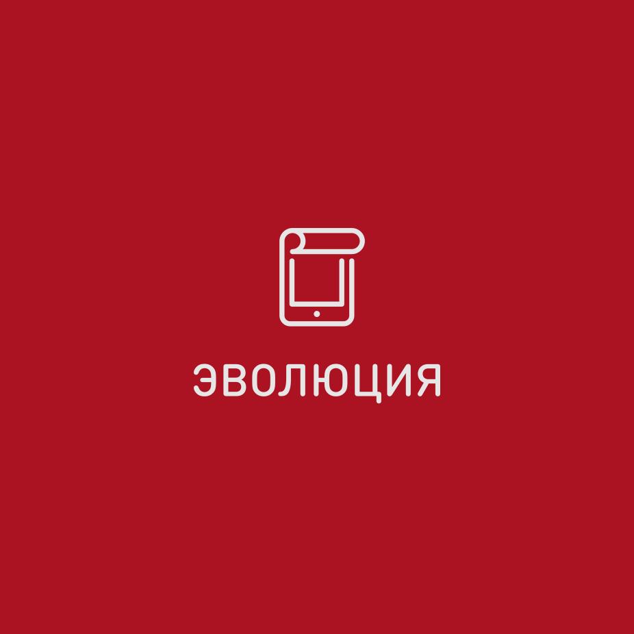Разработать логотип для Онлайн-школы и сообщества фото f_0805bc441359b417.jpg