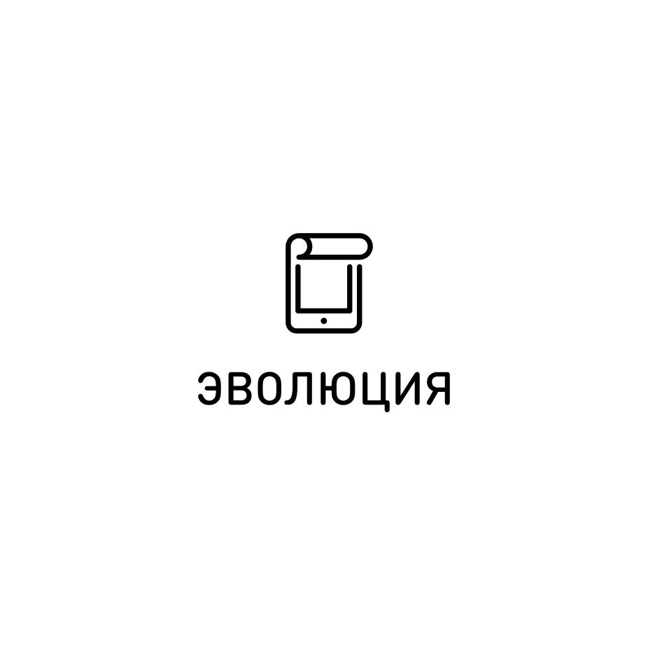 Разработать логотип для Онлайн-школы и сообщества фото f_2205bc4412d90082.jpg