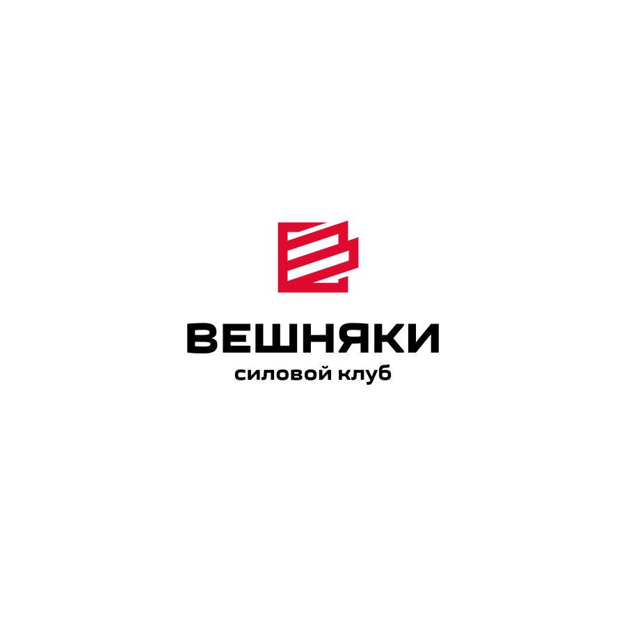 Адаптация (разработка) логотипа Силового клуба ВЕШНЯКИ в инт фото f_3005fbf8a087d58f.jpg