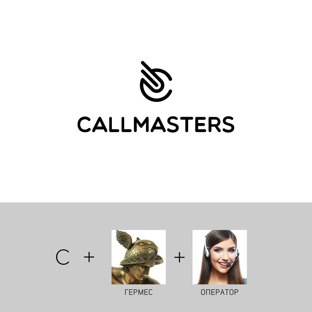 Логотип call-центра Callmasters  фото f_3995b6ee4a82758e.jpg