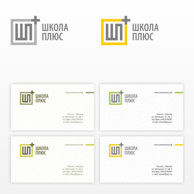 Разработка логотипа и пары элементов фирменного стиля фото f_4daf25164d8b1.jpg