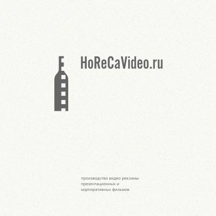 реклама отелей, ресторанов и кафе