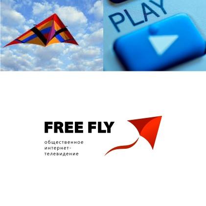 Логотип для общественного интернет-телевидения FreeFly фото f_4fa4dd5bdeca0.jpg