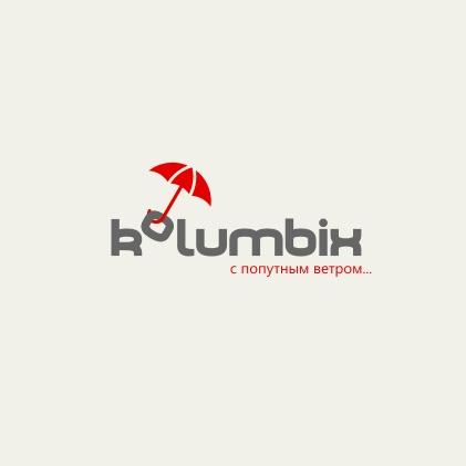 Создание логотипа для туристической фирмы Kolumbix фото f_4fba1f324f0b9.jpg