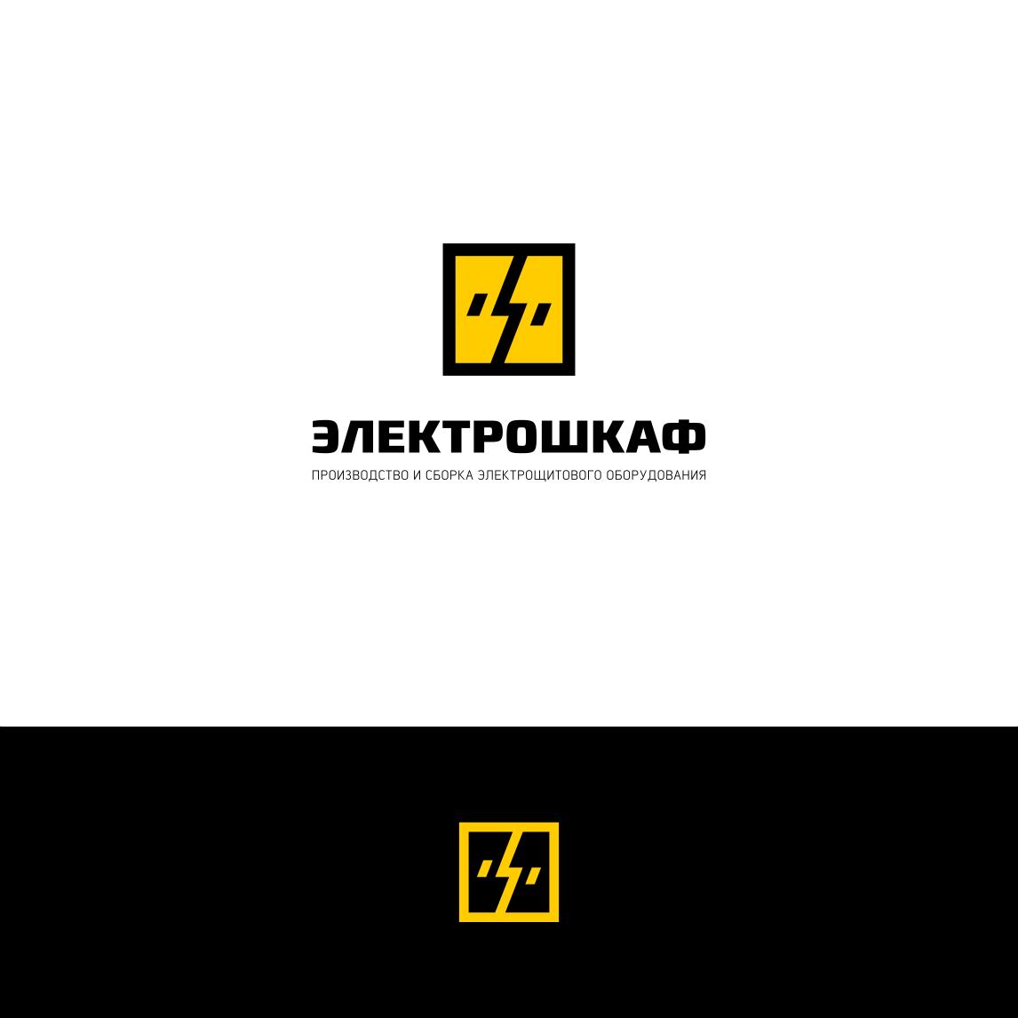 Разработать логотип для завода по производству электрощитов фото f_5385b6d581225643.jpg