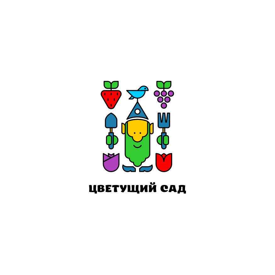 """Логотип для компании """"Цветущий сад"""" фото f_6165b72bfb76372b.jpg"""
