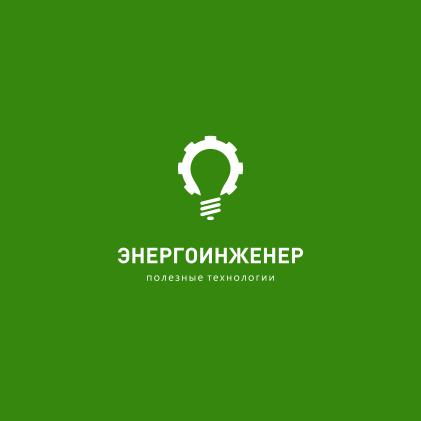 Логотип для инженерной компании фото f_62551c5de73d3ae9.jpg