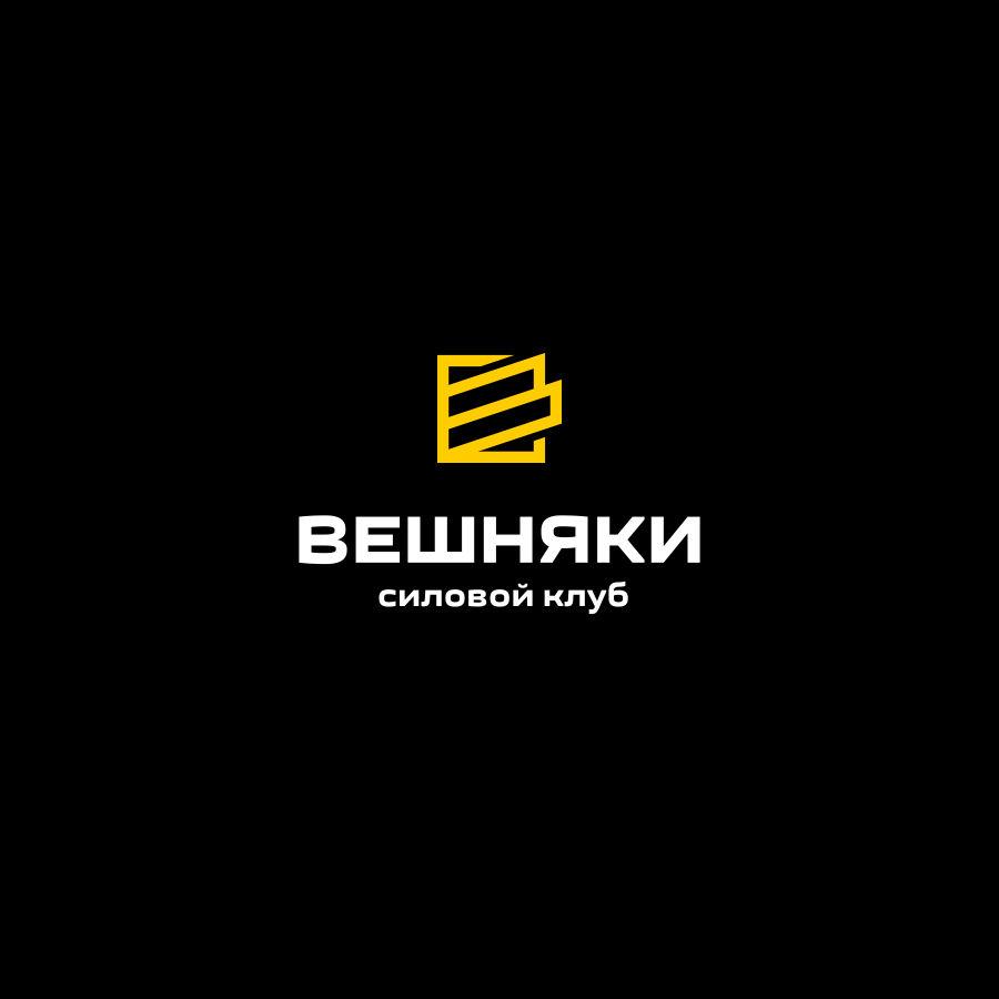 Адаптация (разработка) логотипа Силового клуба ВЕШНЯКИ в инт фото f_8095fbf8a1ba3698.jpg