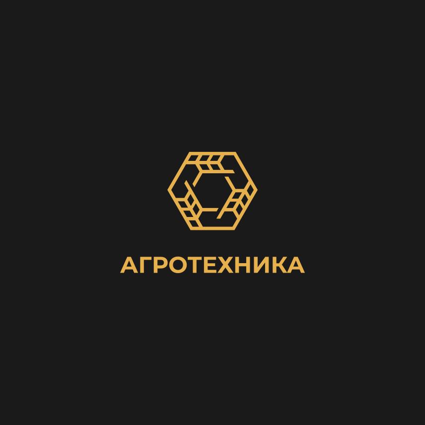 Разработка логотипа для компании Агротехника фото f_8615c02578fa7791.jpg