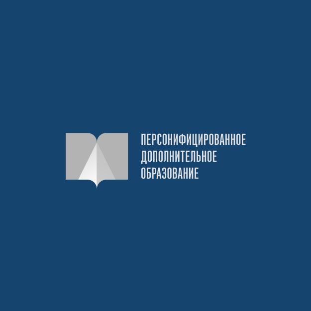 Логотип для интернет-портала фото f_9025a50d55625fca.jpg