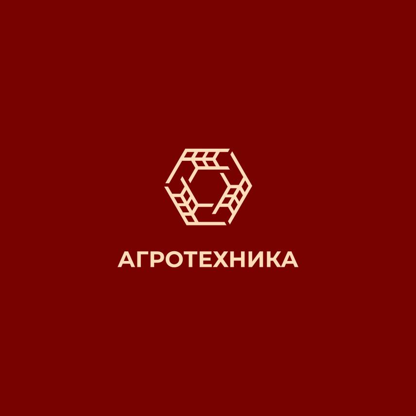 Разработка логотипа для компании Агротехника фото f_9695c02579720865.jpg