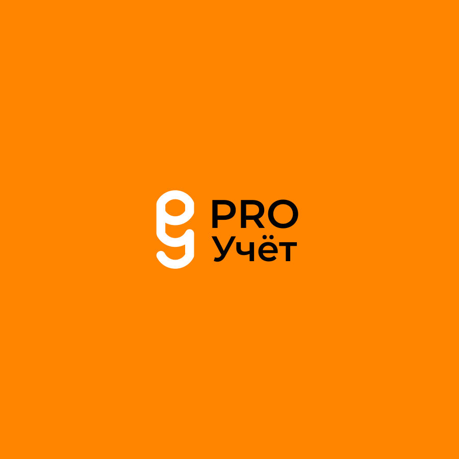 Разработка логотипа с фирменным знаком для Бухгалтерской ком фото f_9835f9a899f4fdbb.jpg