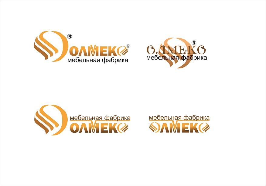 Ребрендинг/Редизайн логотипа Мебельной Фабрики фото f_715549131823e2d1.jpg