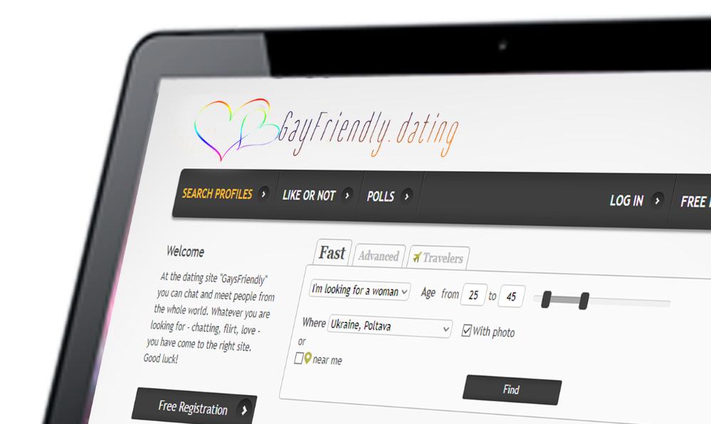 Разработать логотип для англоязычн. сайта знакомств для геев фото f_6705b4ee9959418f.png