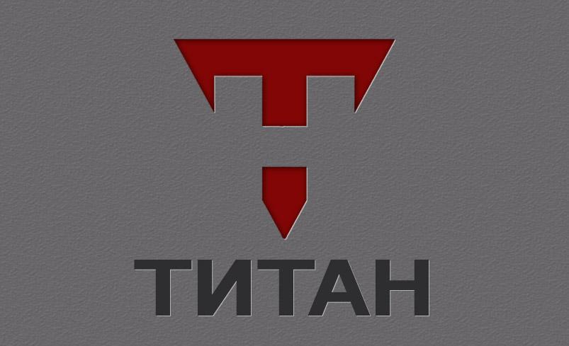 Разработка логотипа (срочно) фото f_1045d4af5386e072.jpg
