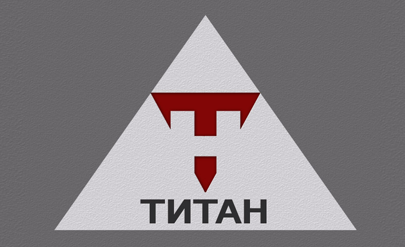 Разработка логотипа (срочно) фото f_6345d4af540c0b9c.jpg