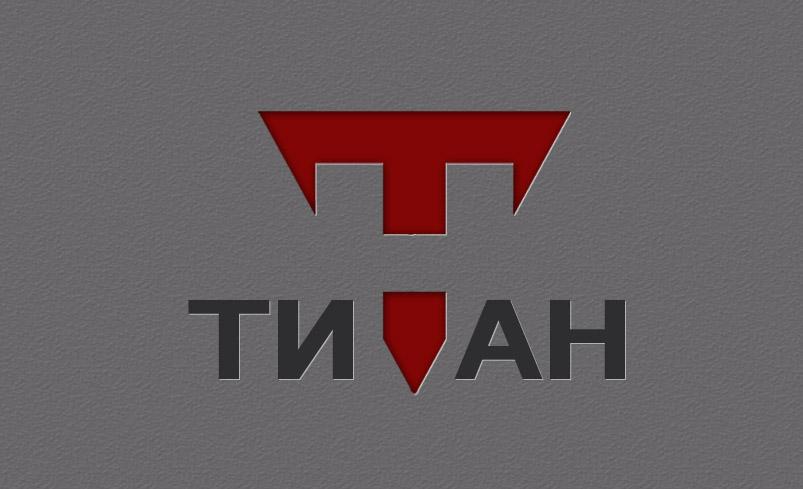 Разработка логотипа (срочно) фото f_7535d4af54f58686.jpg