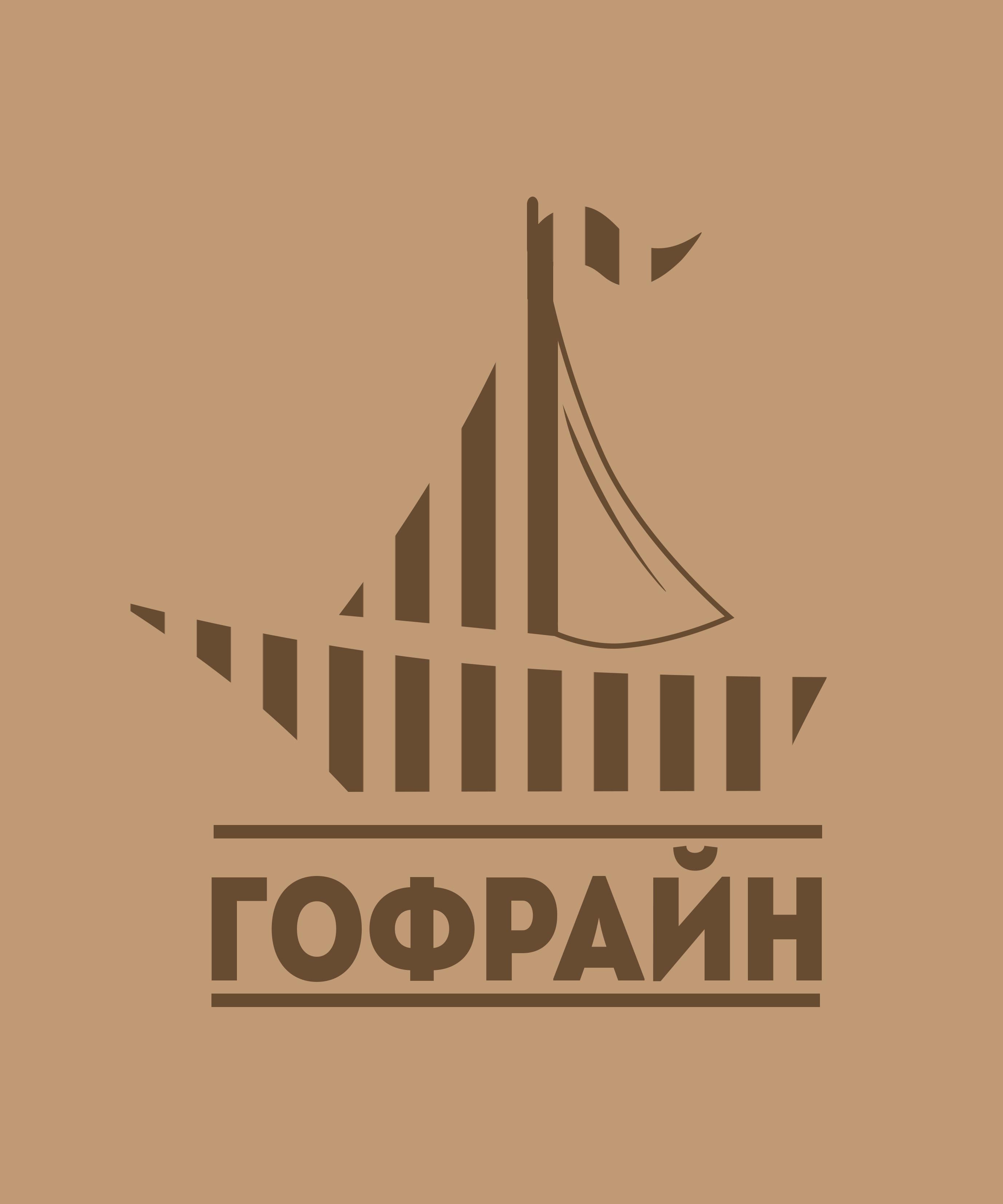 Логотип для компании по реализации упаковки из гофрокартона фото f_8835ce215cac2784.jpg