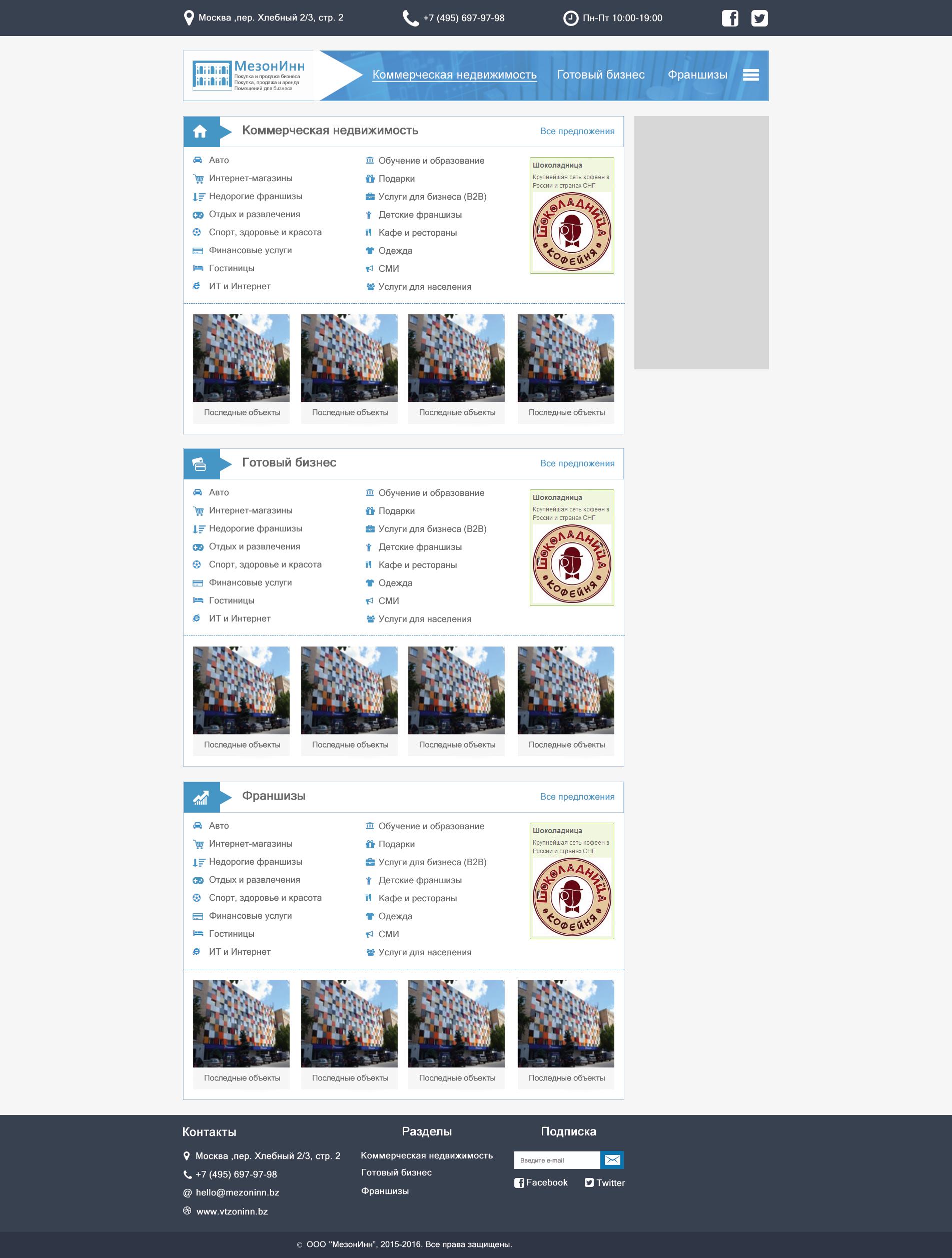 Доработать дизайн главной страницы сайта фото f_342574dc77960893.jpg
