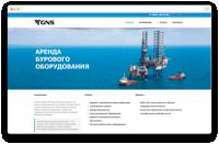 Сайт нефтяной компании