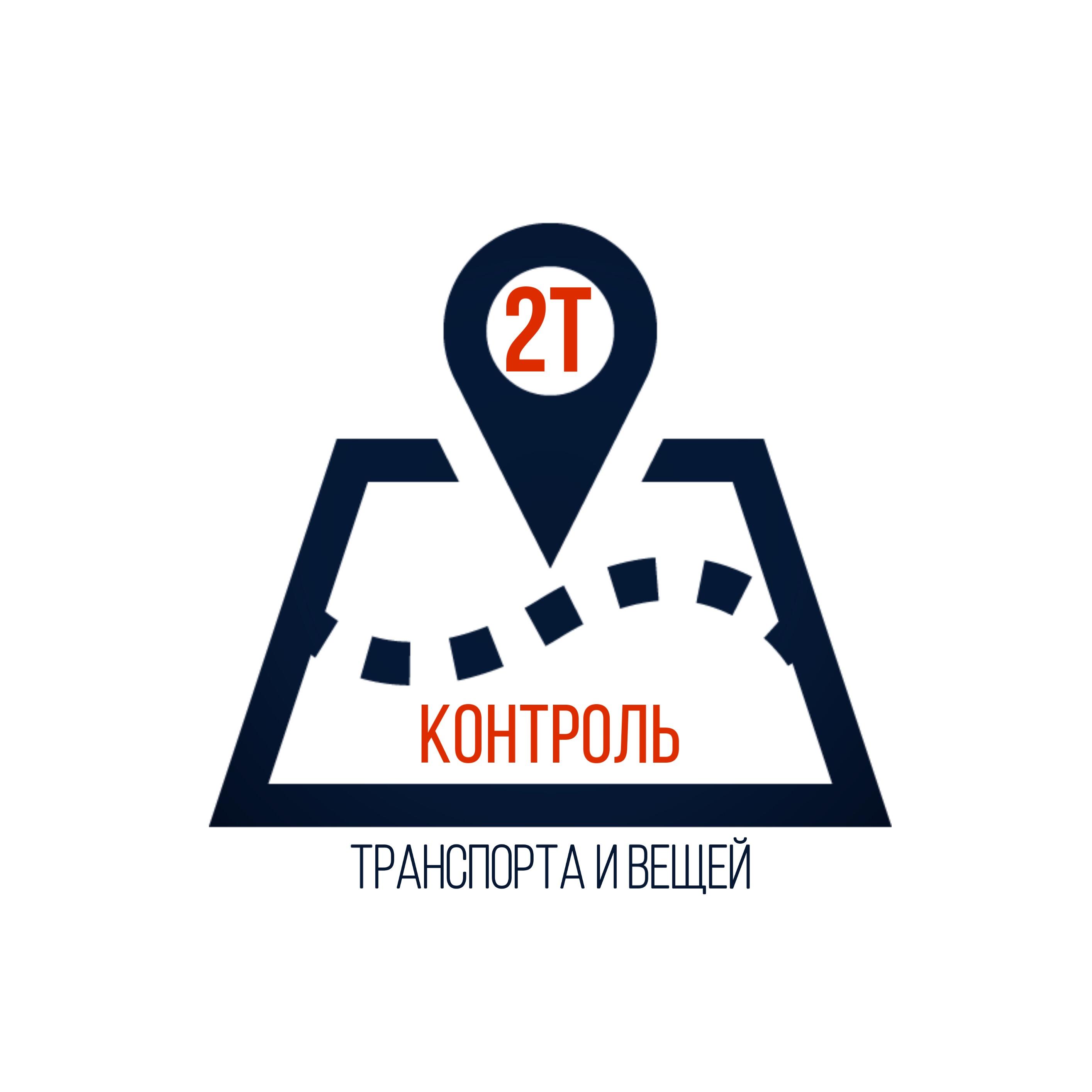 Разработать логотип фото f_1725e21fd7c73b67.jpg