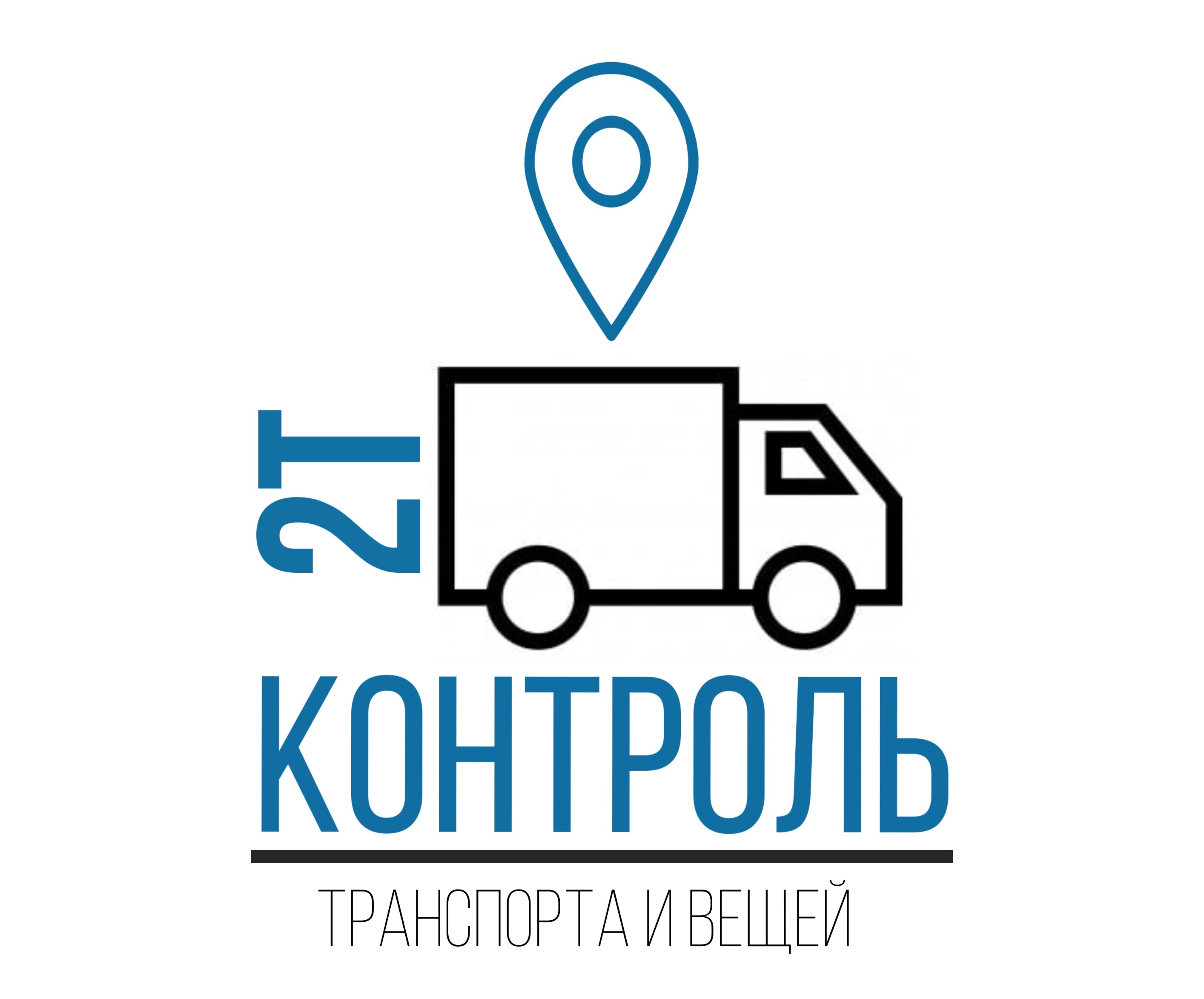 Разработать логотип фото f_8125e21fd90d9a6a.jpg