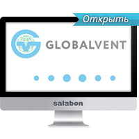 Globalvent сайт под ключ