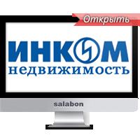 ИНКОМ Недвижимость Москва