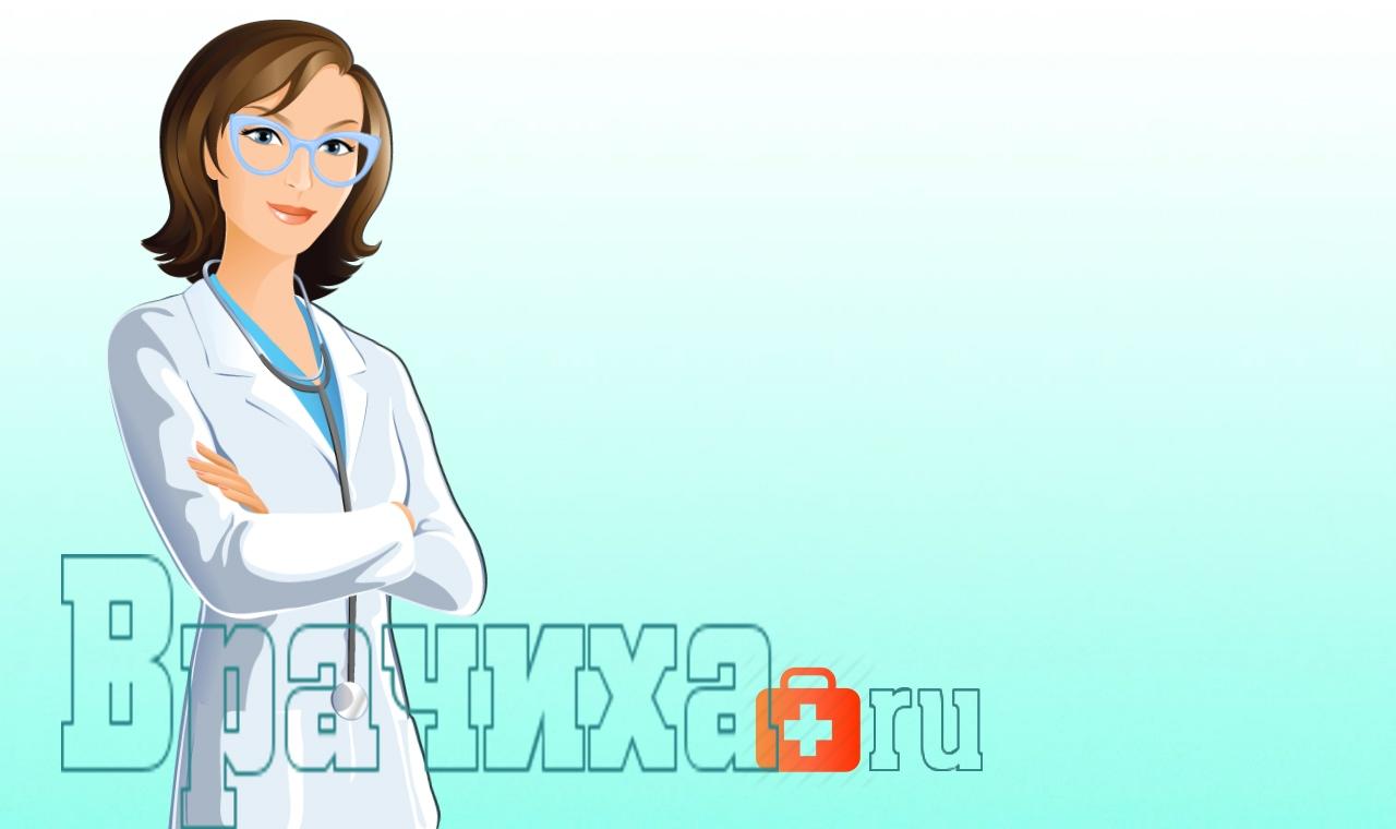 Необходимо разработать логотип для медицинского портала фото f_3215c057aa4cee98.jpg
