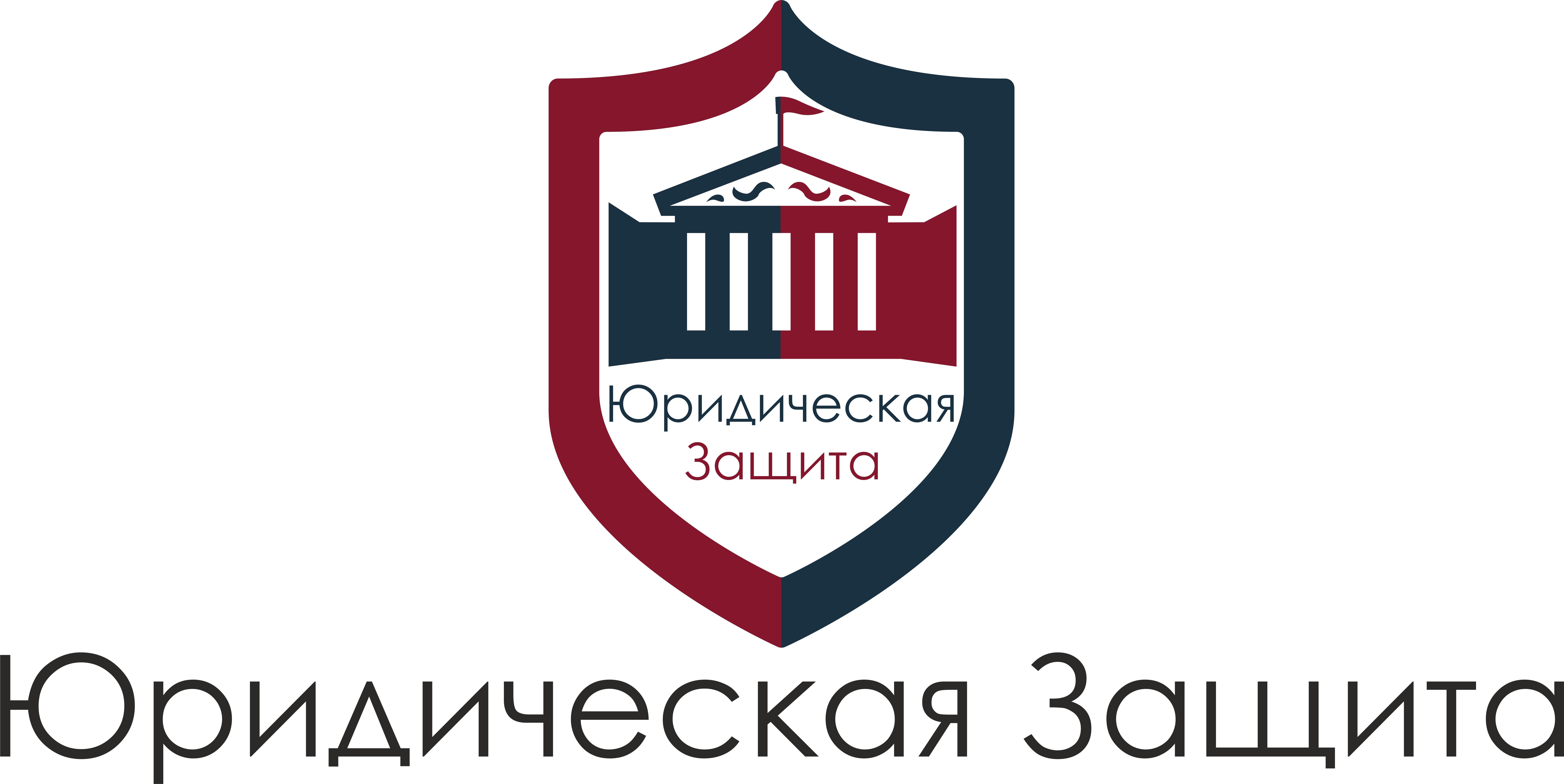 Разработка логотипа для юридической компании фото f_50455ddc68051133.jpg