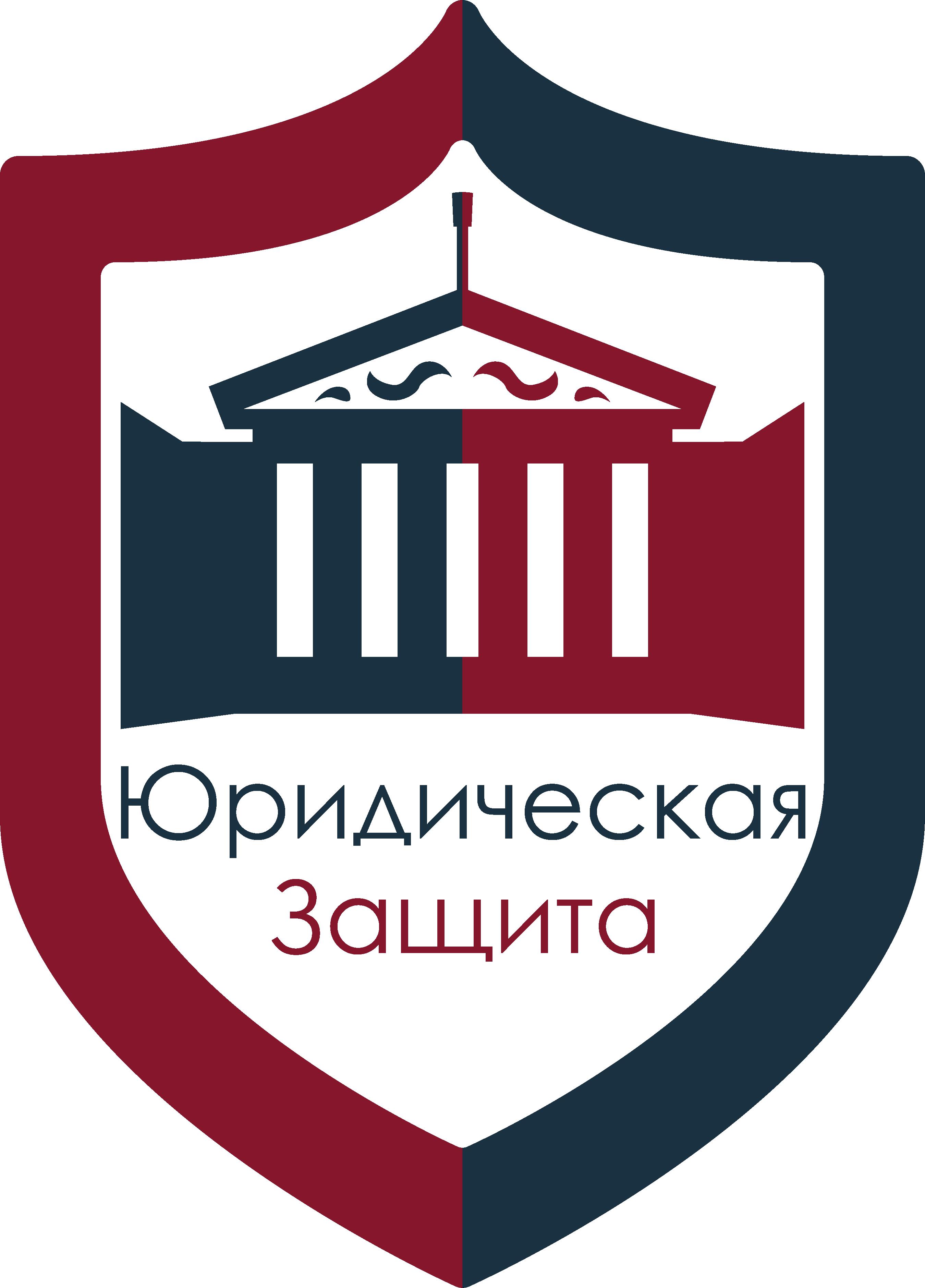 Разработка логотипа для юридической компании фото f_67655ddc67747110.png