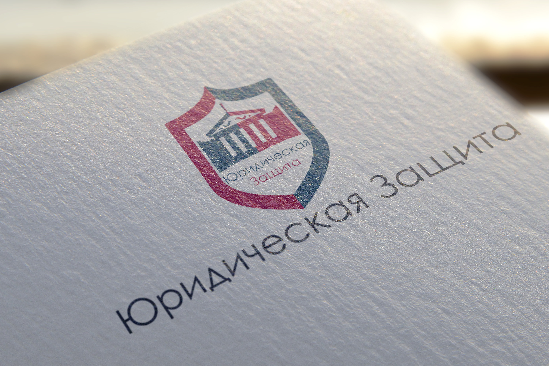 Разработка логотипа для юридической компании фото f_76355ddc70833ed5.jpg