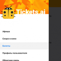 Кинобилеты.рф