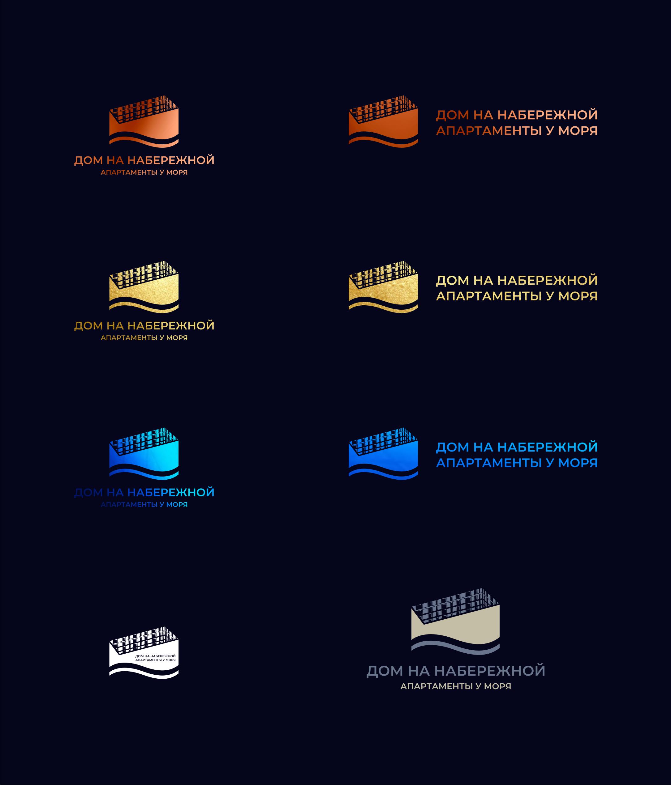 РАЗРАБОТКА логотипа для ЖИЛОГО КОМПЛЕКСА премиум В АНАПЕ.  фото f_0165de9111b6d532.png