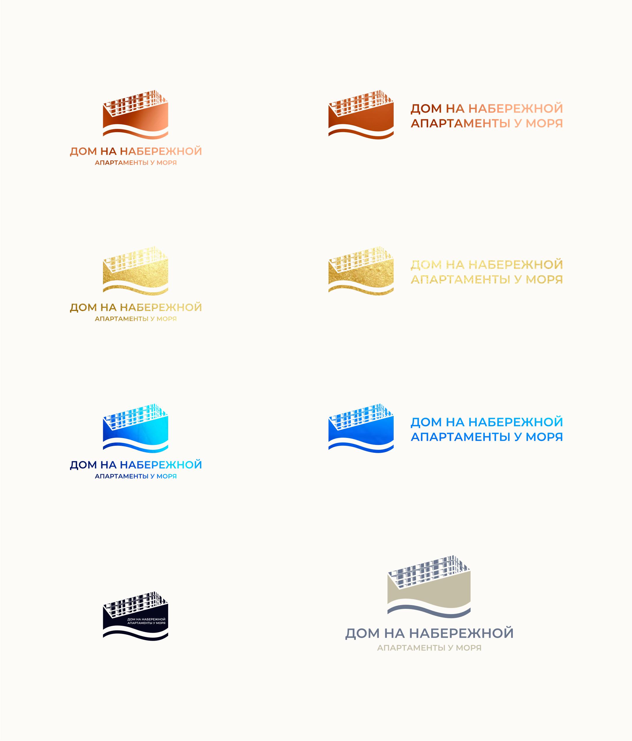 РАЗРАБОТКА логотипа для ЖИЛОГО КОМПЛЕКСА премиум В АНАПЕ.  фото f_0805de911285fcd6.png