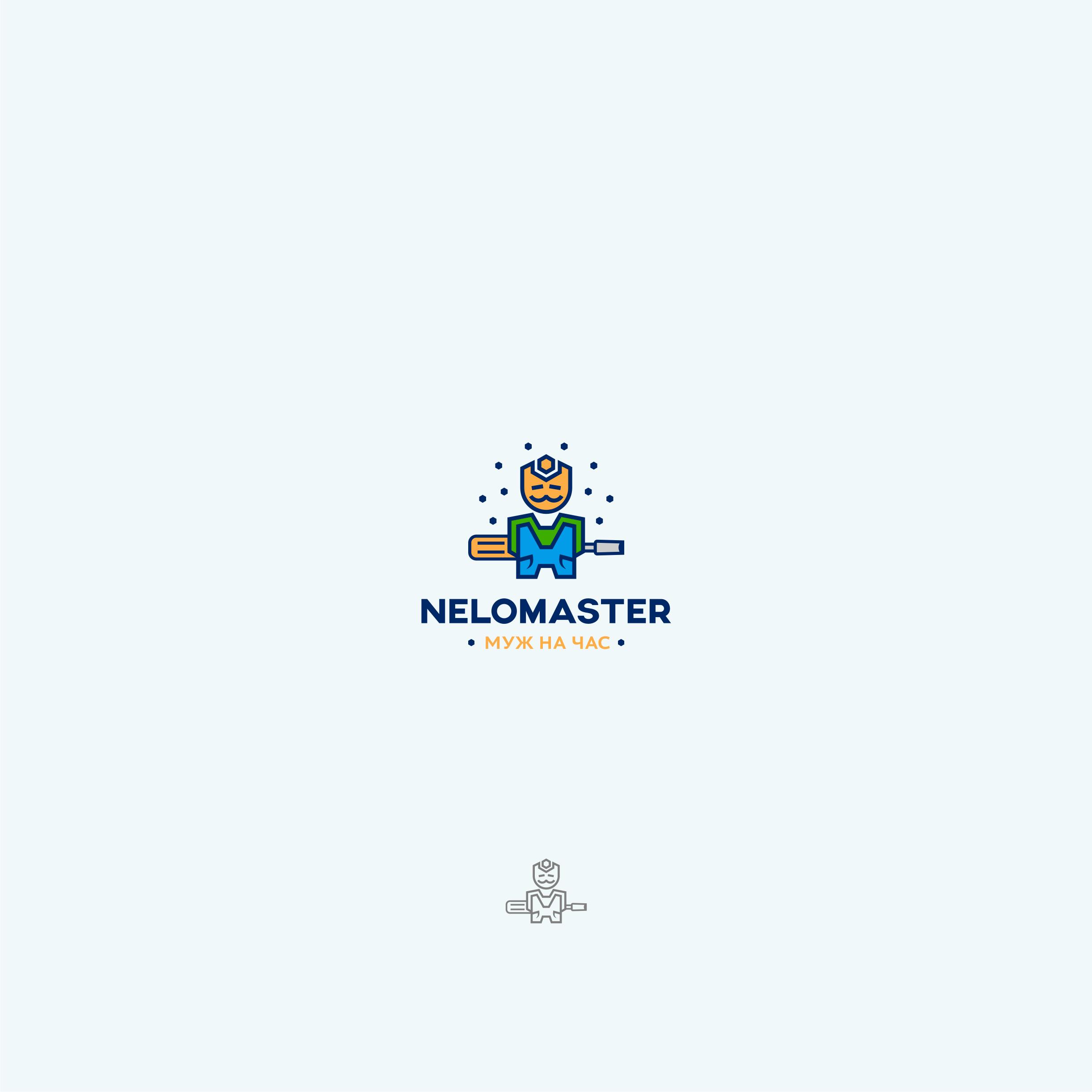 """Логотип сервиса """"Муж на час""""=""""Мужская помощь по дому"""" фото f_4915dbc527dad38b.png"""