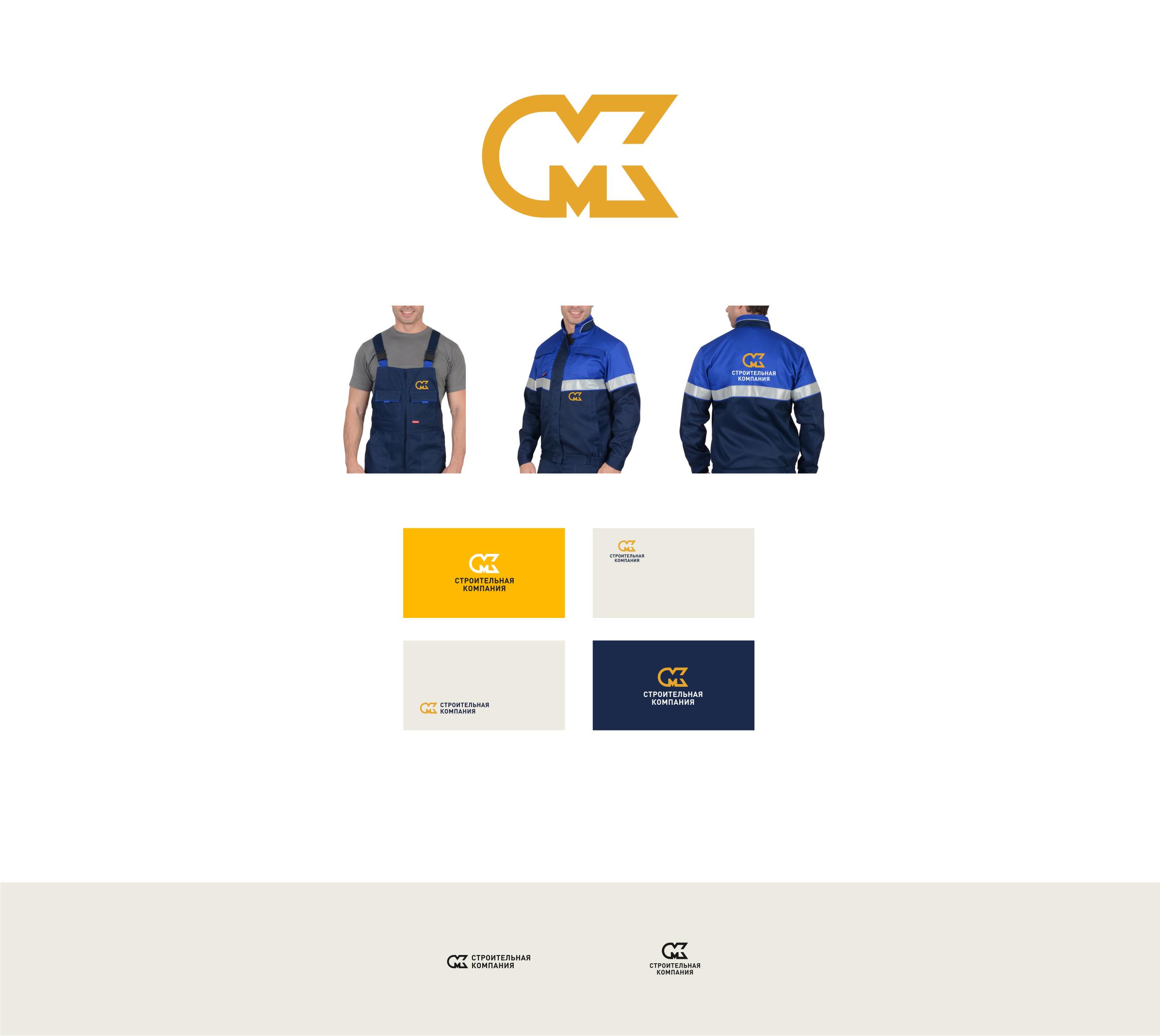Разработка логотипа компании фото f_5035dd56e1cd1b94.png