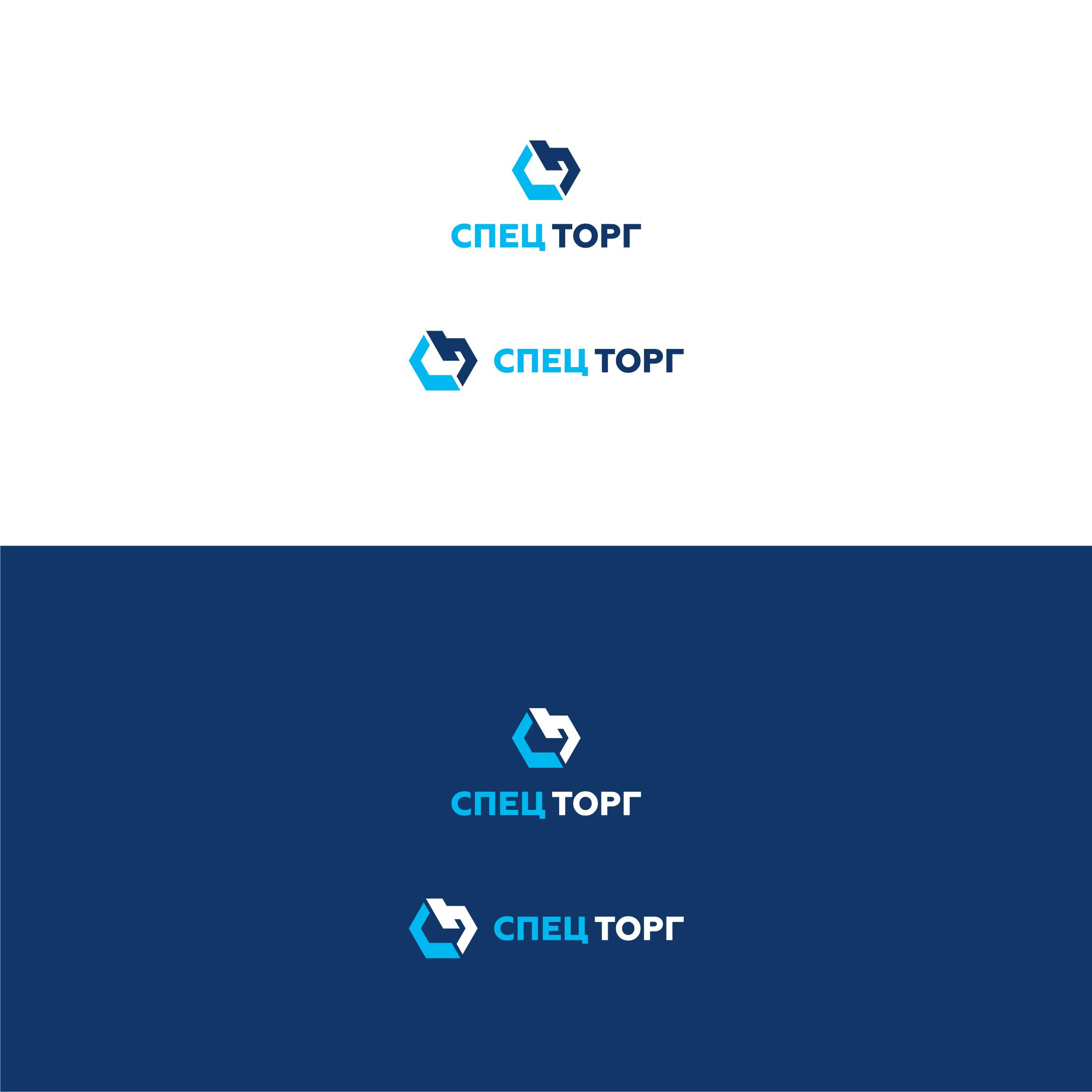 Разработать дизайн  логотипа компании фото f_9735dcefe68299f0.png