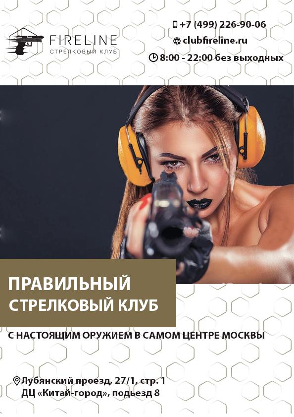 Создание дизайна для постера кристалайт фото f_7075e7667cf7a59a.jpg