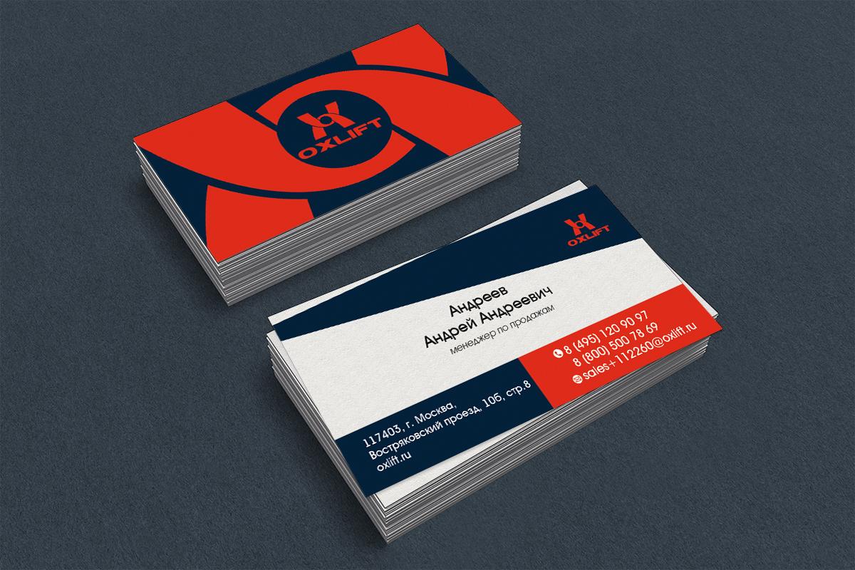 Дизайн визитки и сертификата фото f_32460101e5d85e63.jpg