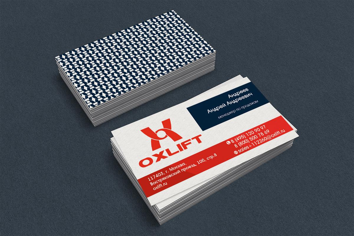 Дизайн визитки и сертификата фото f_41360101b588ad13.jpg