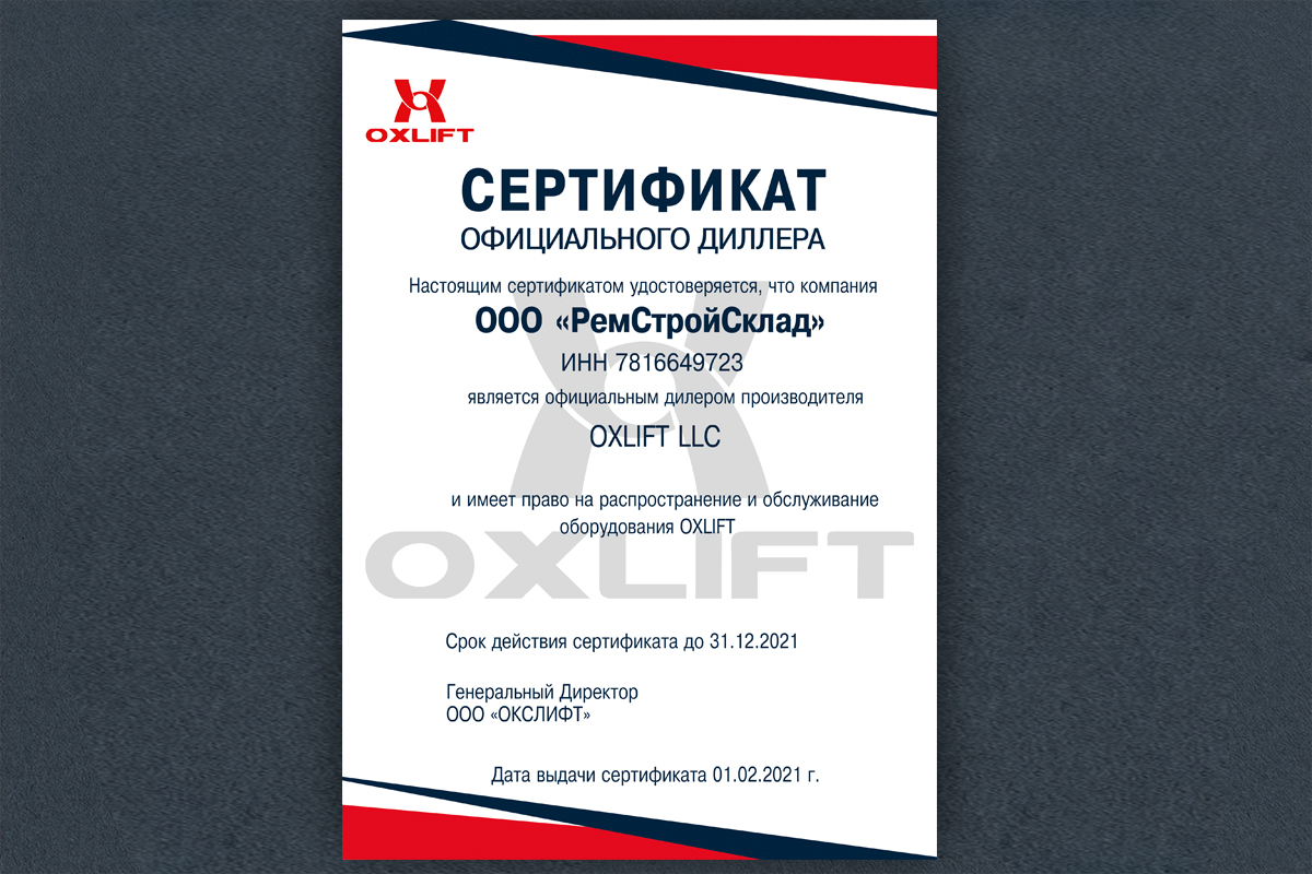 Дизайн визитки и сертификата фото f_81060101df8eeef3.jpg