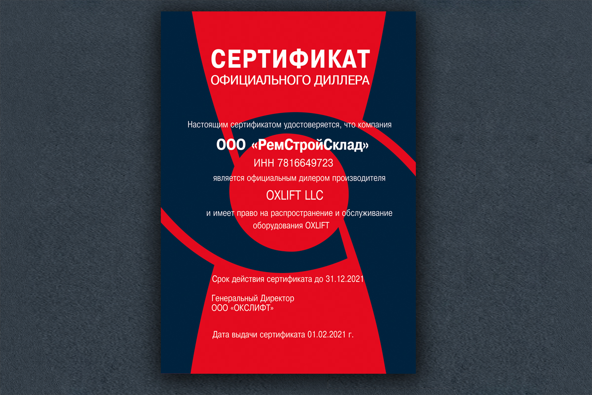 Дизайн визитки и сертификата фото f_86060101d75cf19b.jpg