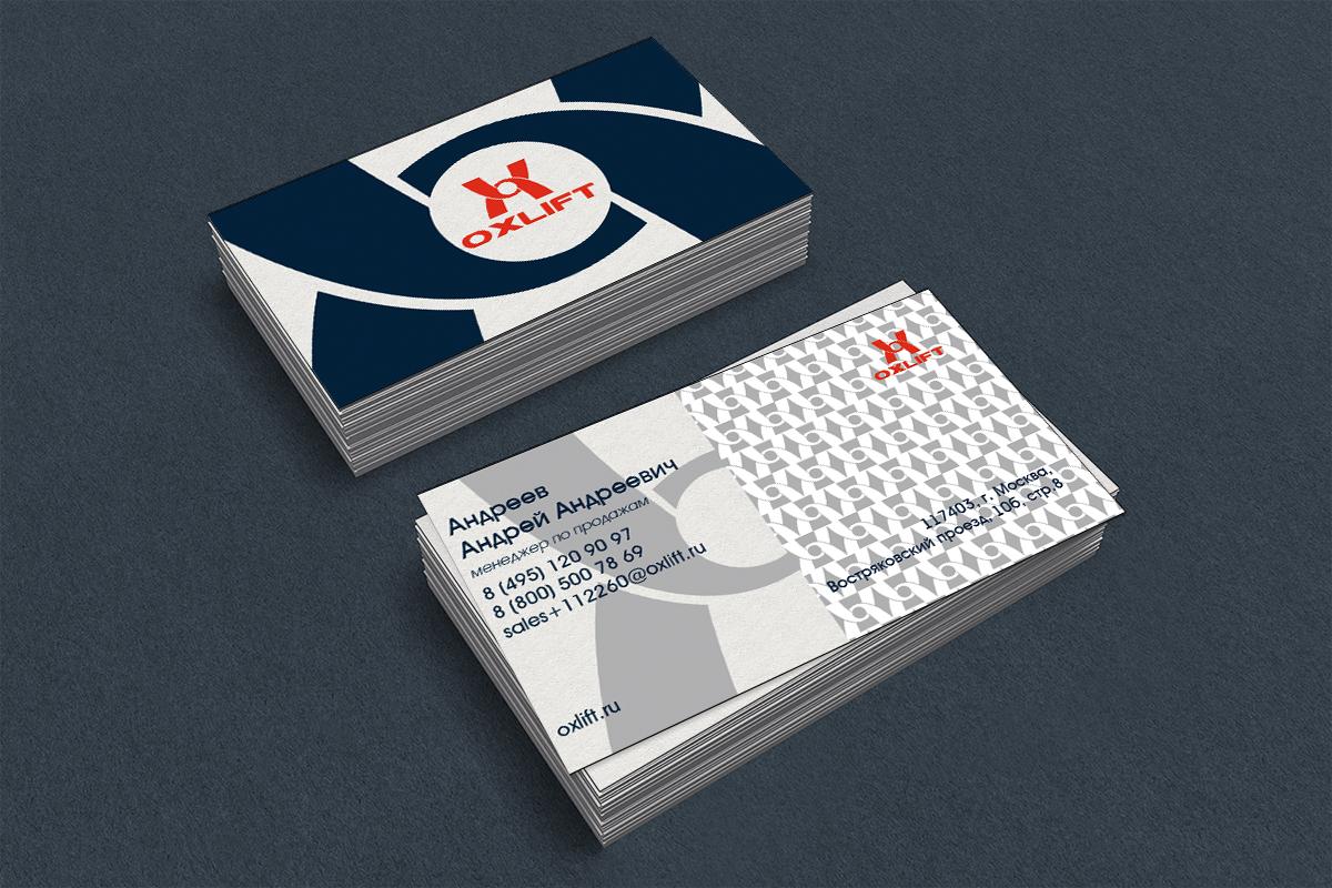 Дизайн визитки и сертификата фото f_86560101b5e2ebc4.jpg