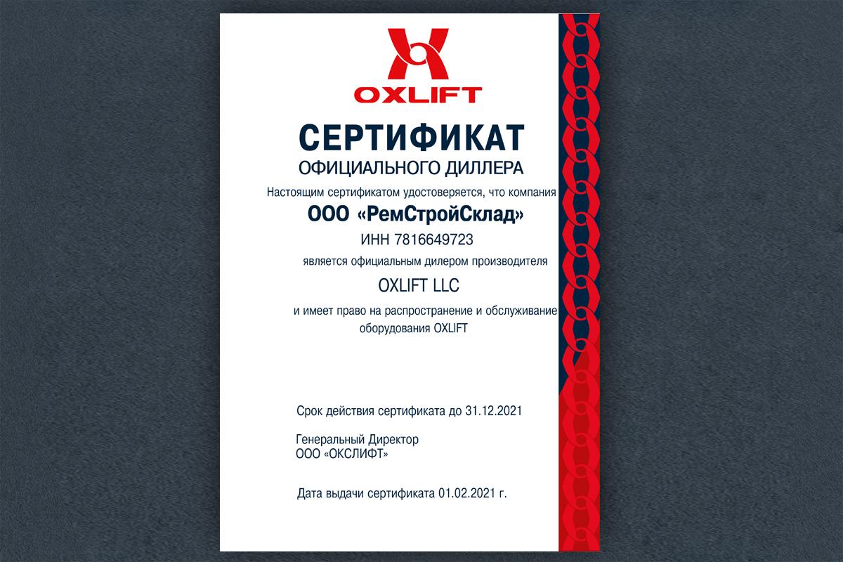 Дизайн визитки и сертификата фото f_87360101dba13117.jpg