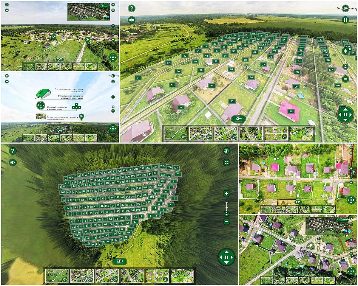 Виртуальный аэро-тур по поселку Горки